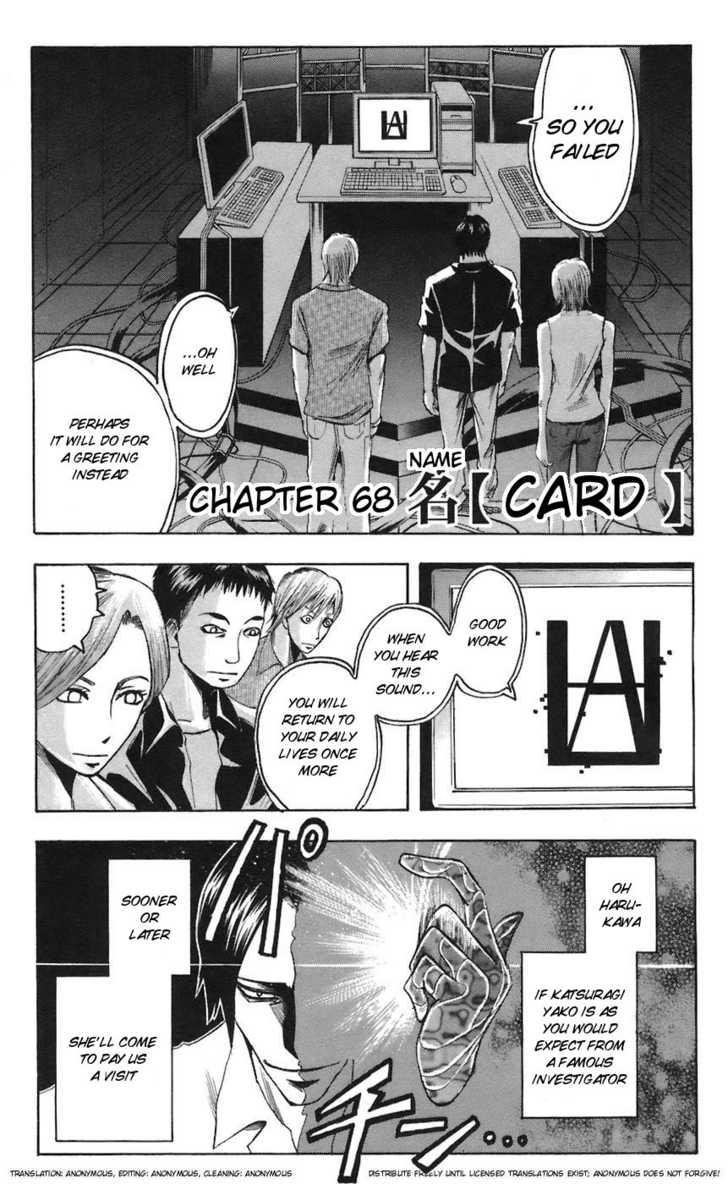 Majin Tantei Nougami Neuro 68 Page 1