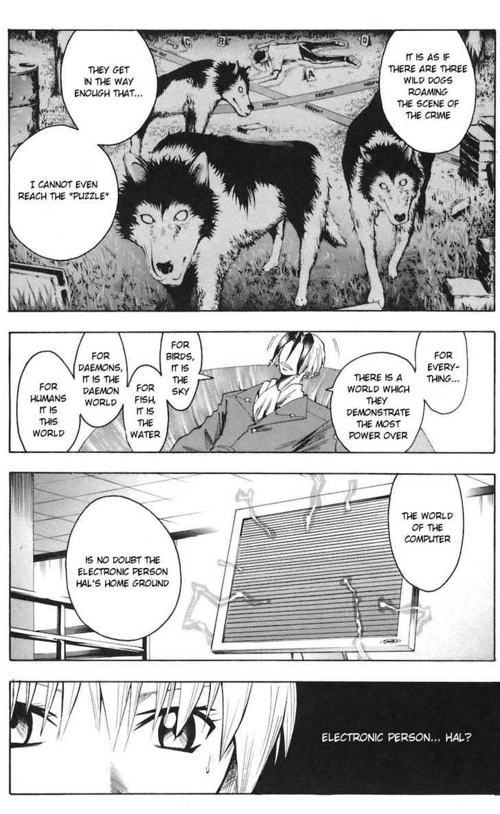 Majin Tantei Nougami Neuro 72 Page 4