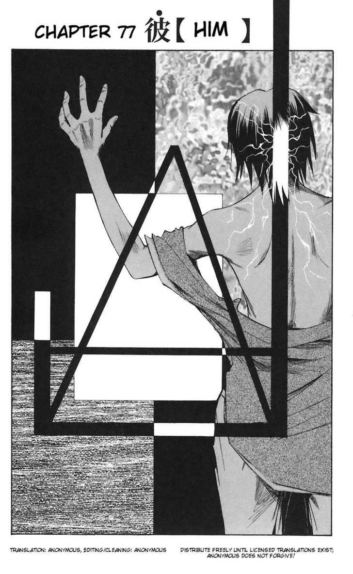 Majin Tantei Nougami Neuro 77 Page 2