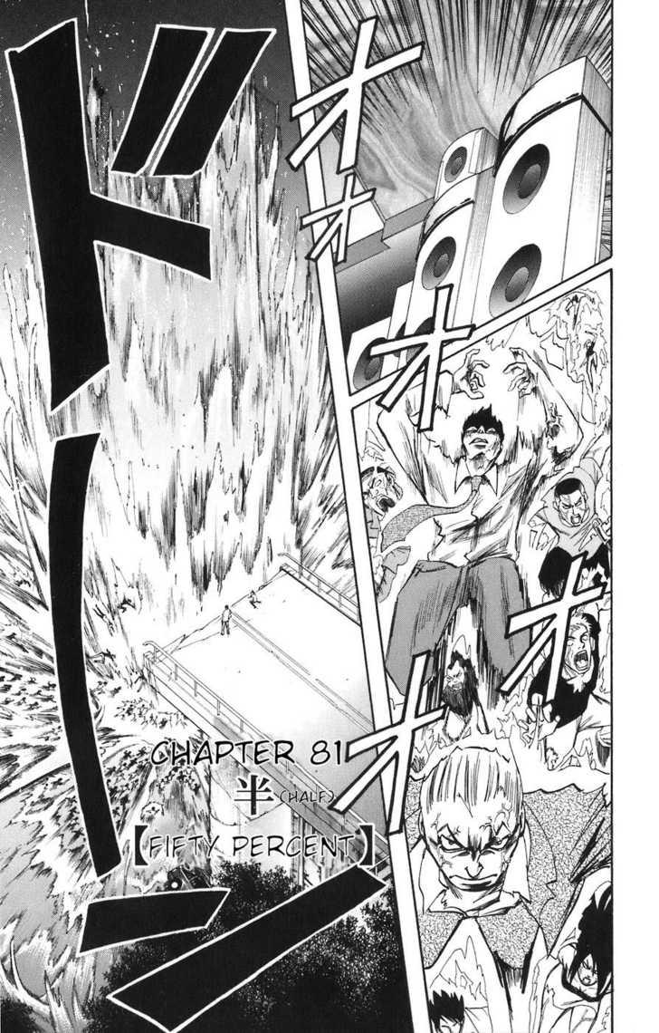 Majin Tantei Nougami Neuro 81 Page 1