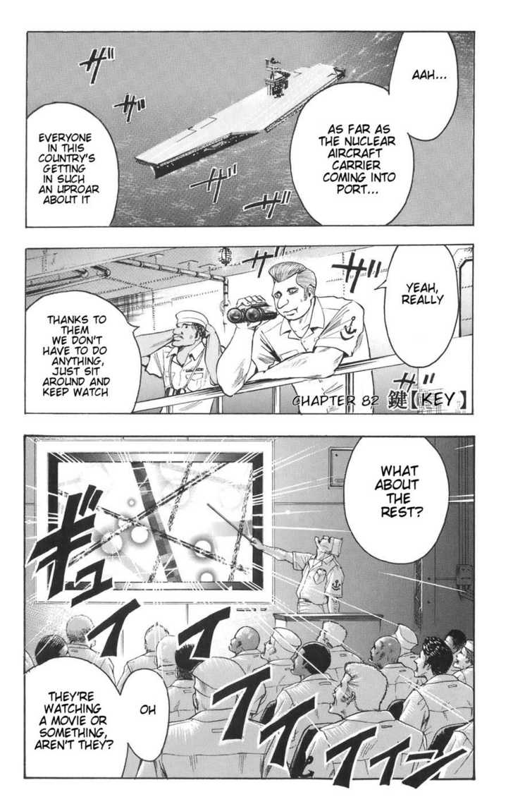 Majin Tantei Nougami Neuro 82 Page 1