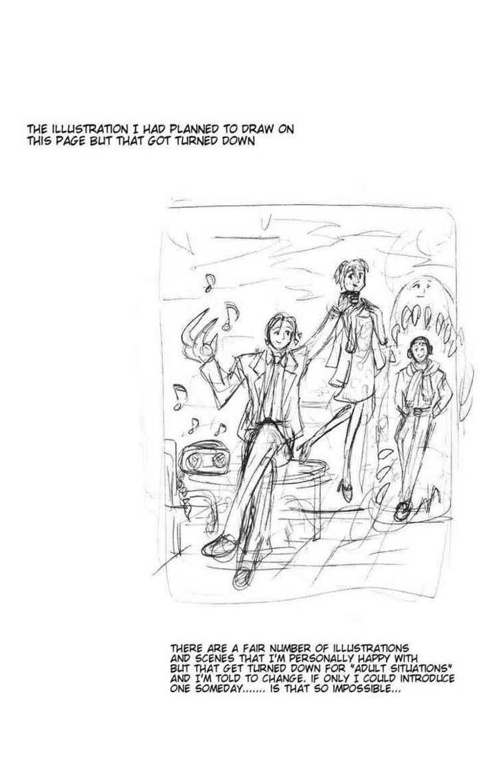 Majin Tantei Nougami Neuro 84 Page 1