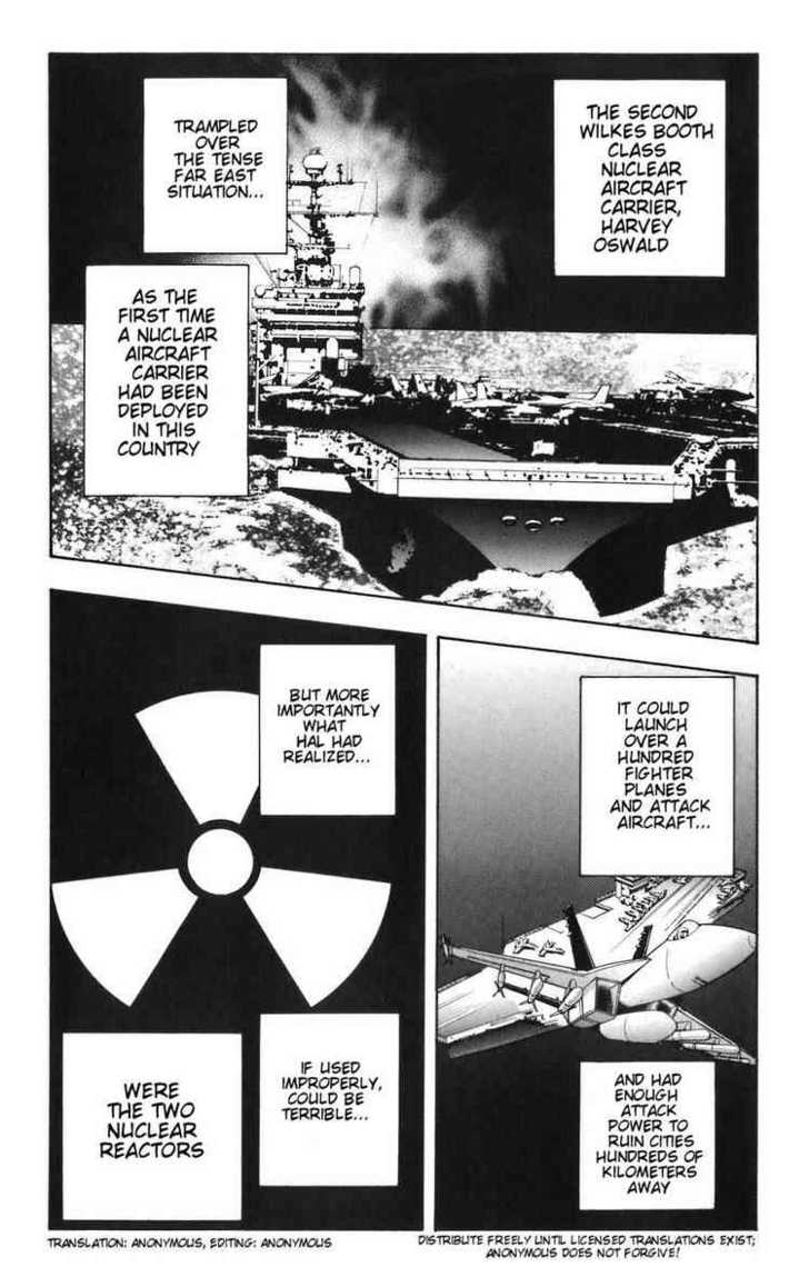 Majin Tantei Nougami Neuro 84 Page 3
