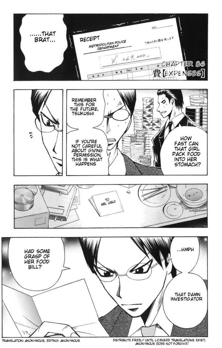 Majin Tantei Nougami Neuro 86 Page 1