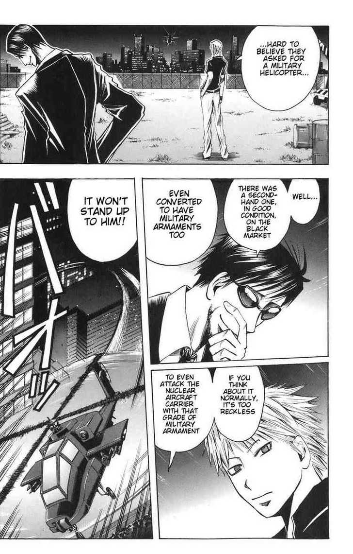 Majin Tantei Nougami Neuro 87 Page 3