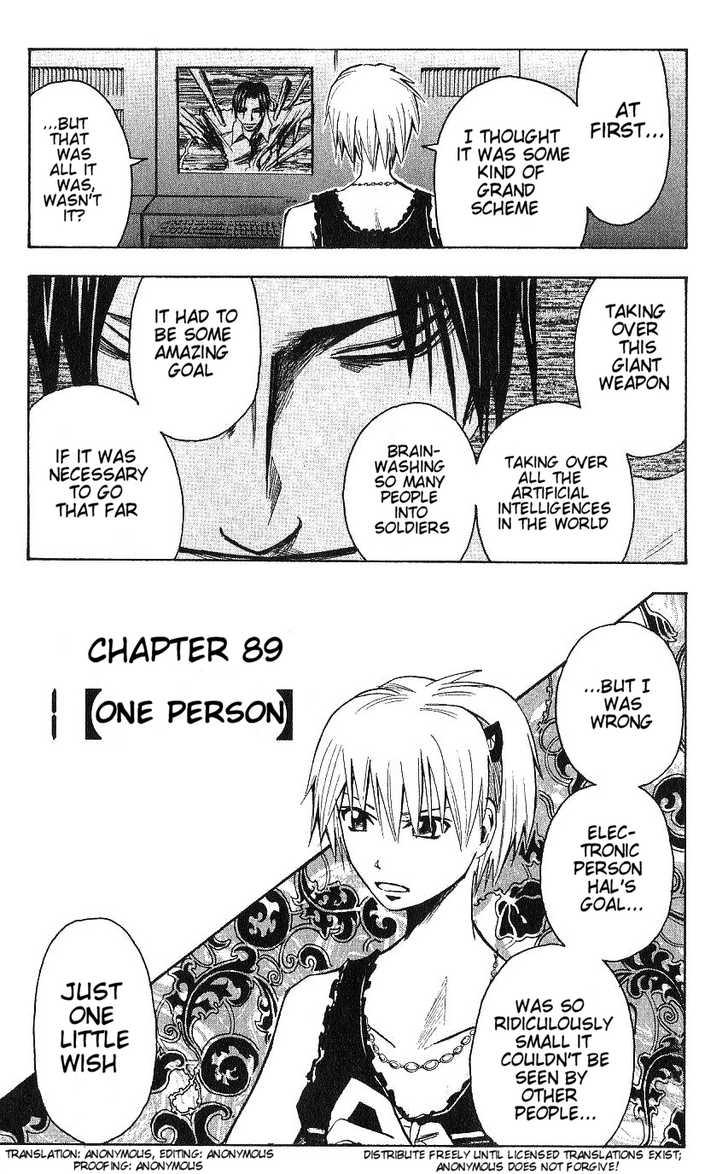 Majin Tantei Nougami Neuro 89 Page 1