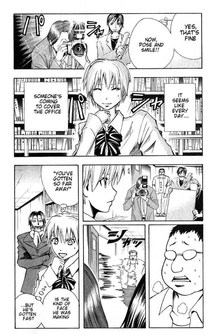 Majin Tantei Nougami Neuro 92 Page 2
