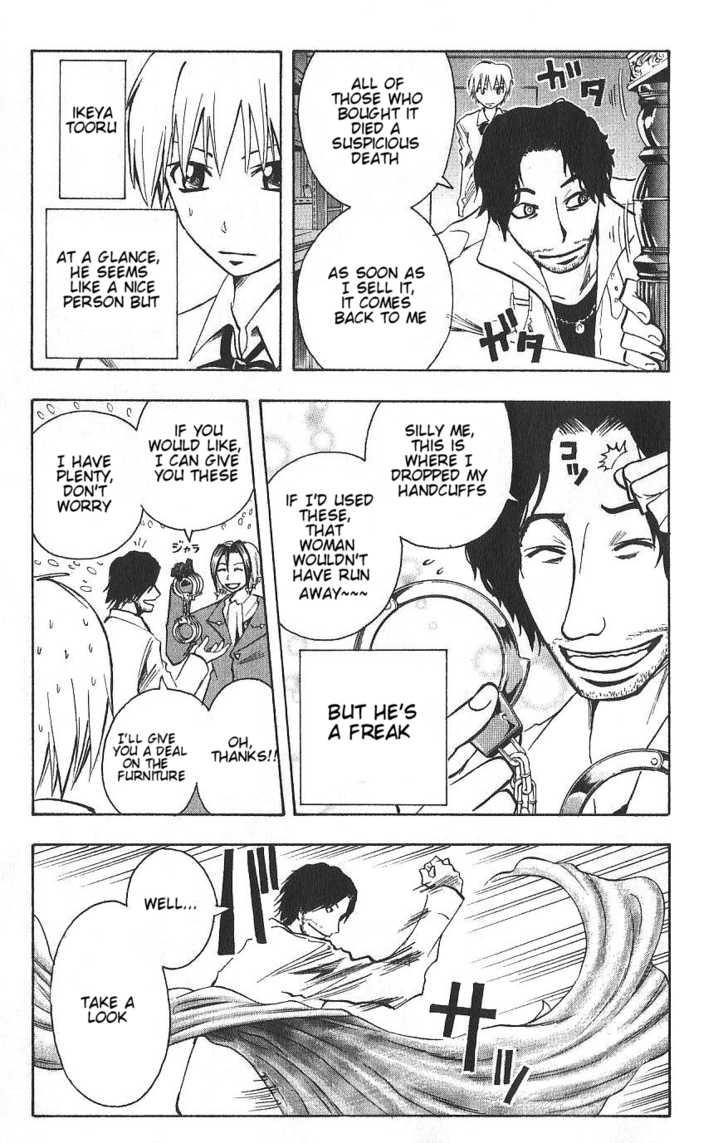 Majin Tantei Nougami Neuro 93 Page 3