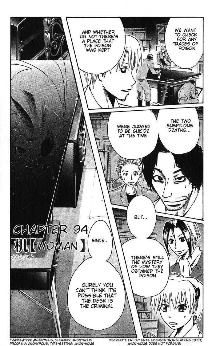 Majin Tantei Nougami Neuro 94 Page 1