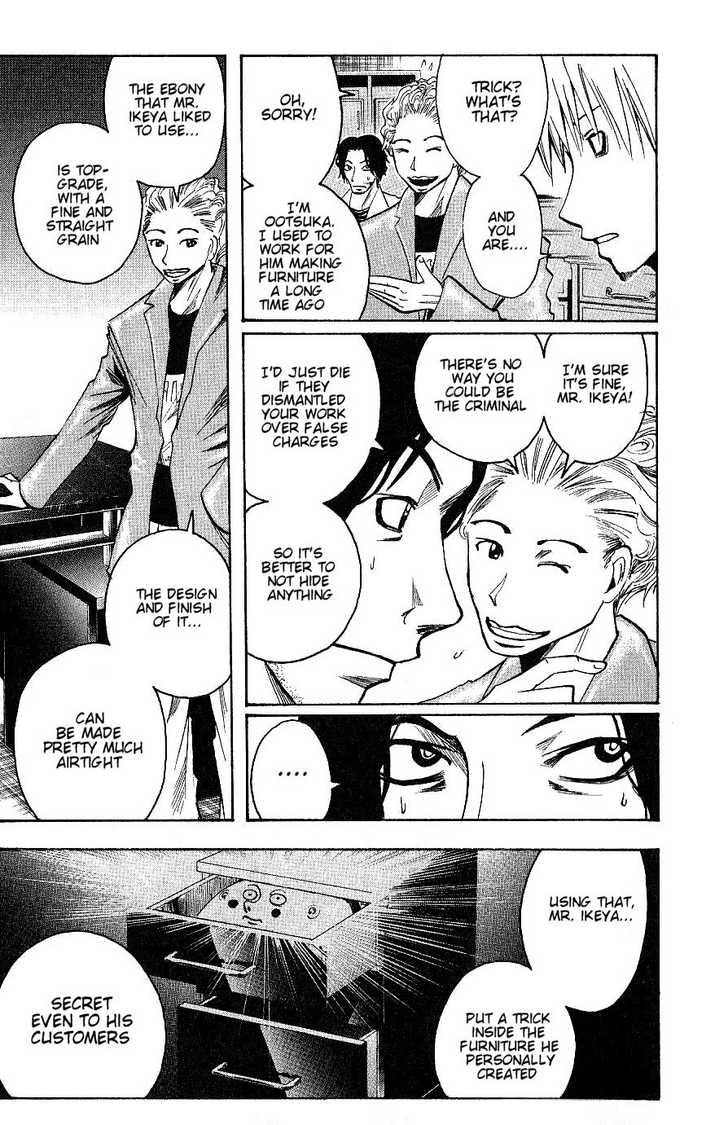 Majin Tantei Nougami Neuro 94 Page 3