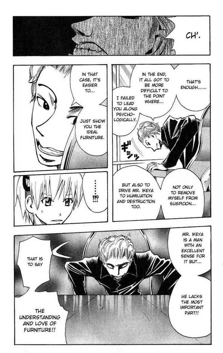 Majin Tantei Nougami Neuro 96 Page 2