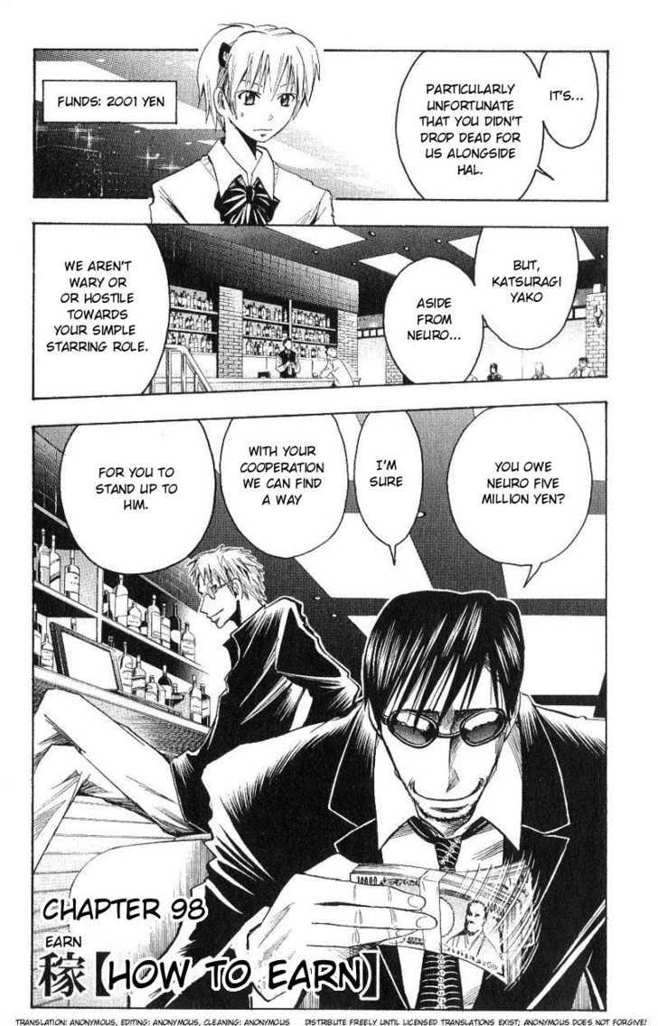 Majin Tantei Nougami Neuro 98 Page 1
