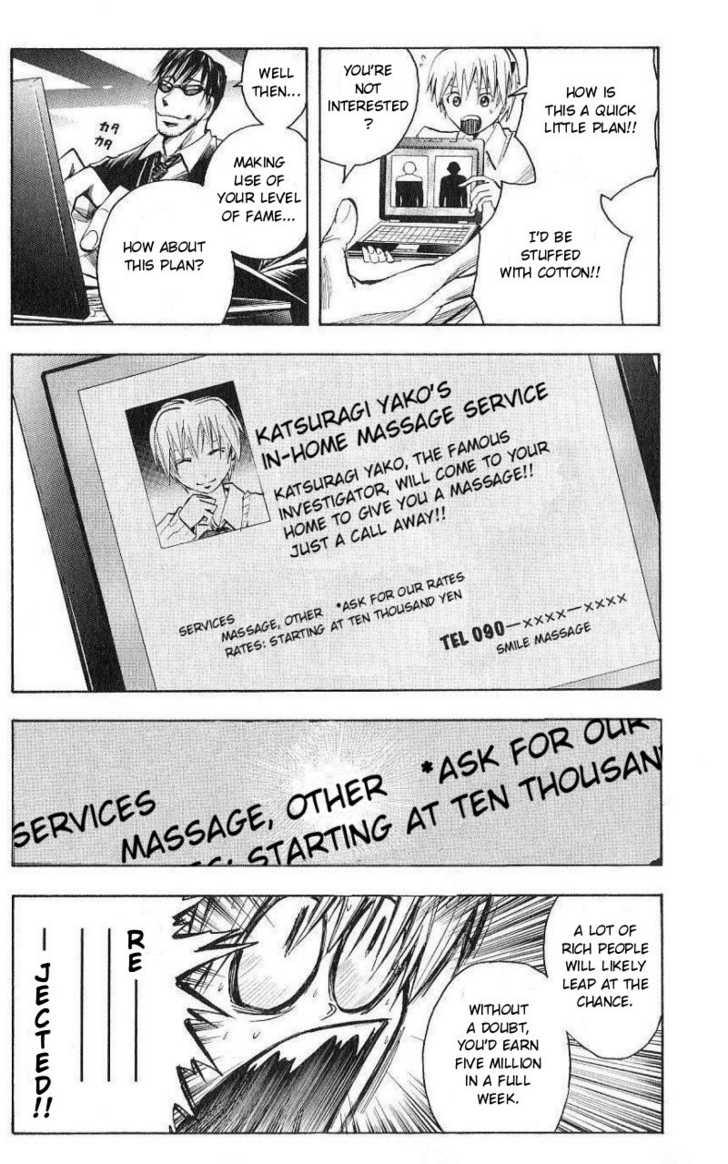 Majin Tantei Nougami Neuro 98 Page 3