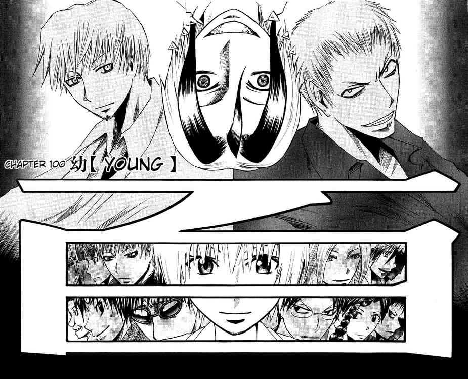Majin Tantei Nougami Neuro 100 Page 2