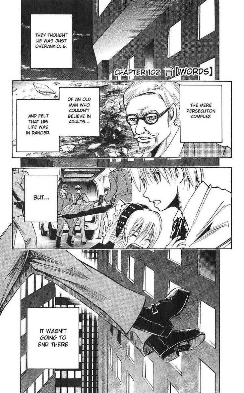 Majin Tantei Nougami Neuro 102 Page 1
