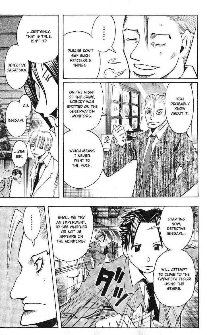 Majin Tantei Nougami Neuro 104 Page 3