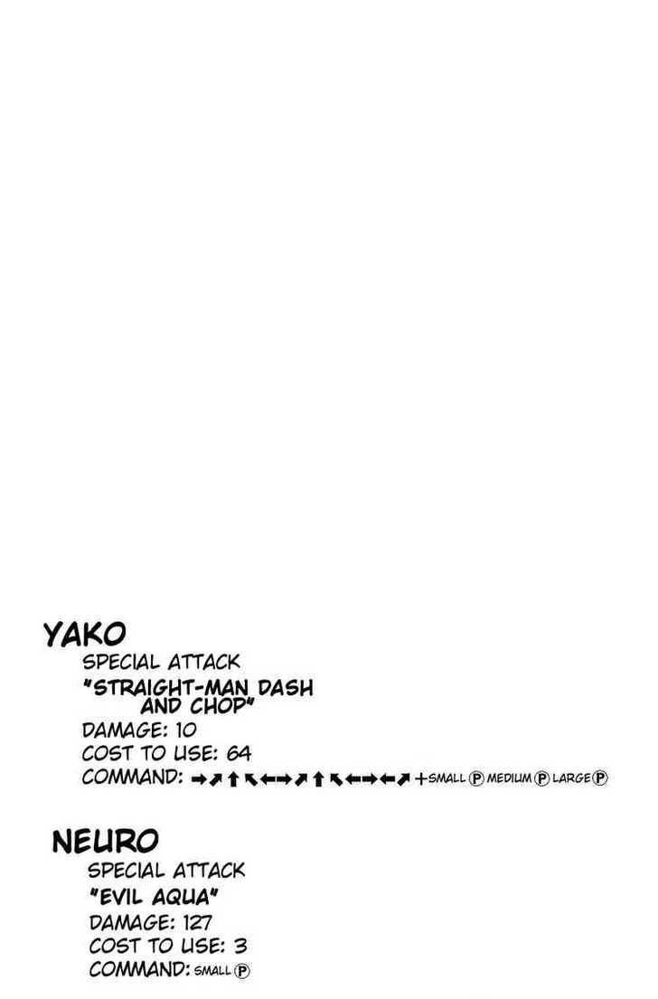 Majin Tantei Nougami Neuro 106 Page 2