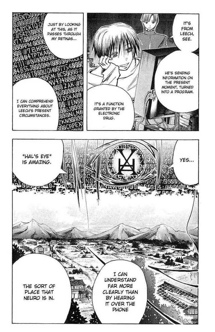 Majin Tantei Nougami Neuro 108 Page 2
