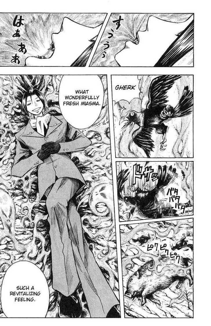 Majin Tantei Nougami Neuro 108 Page 3