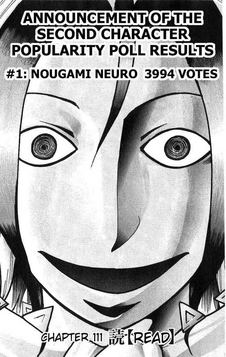 Majin Tantei Nougami Neuro 111 Page 1