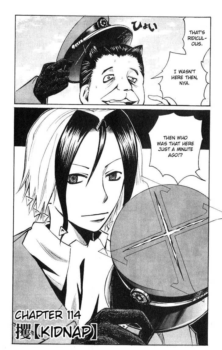 Majin Tantei Nougami Neuro 114 Page 2