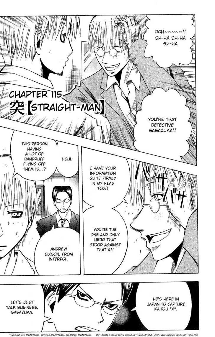 Majin Tantei Nougami Neuro 115 Page 1