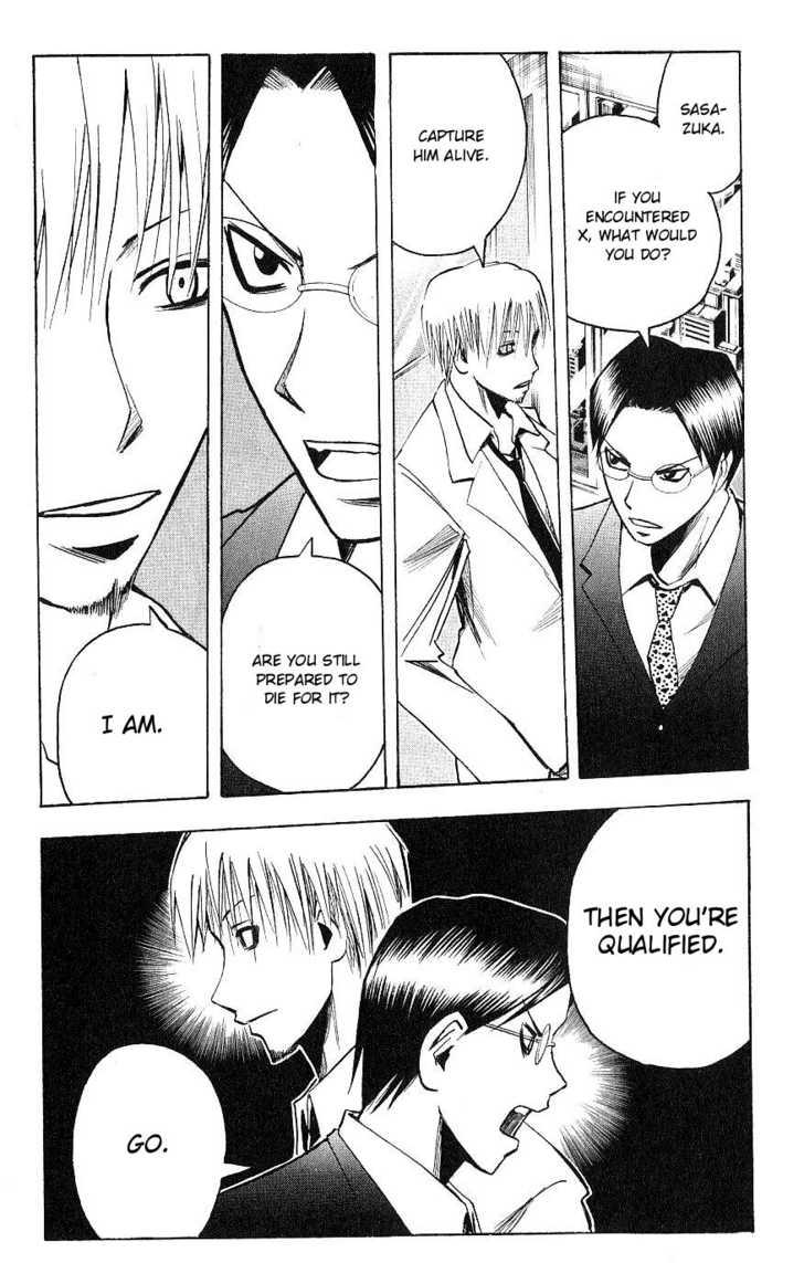 Majin Tantei Nougami Neuro 115 Page 3