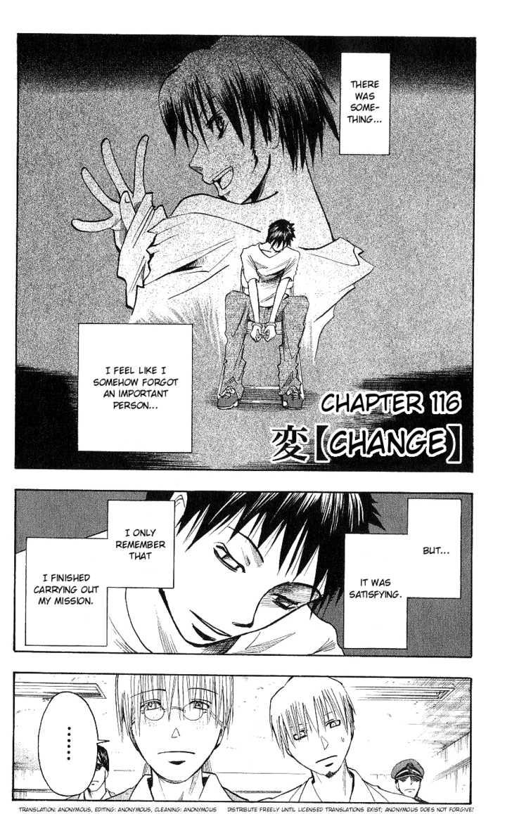 Majin Tantei Nougami Neuro 116 Page 1