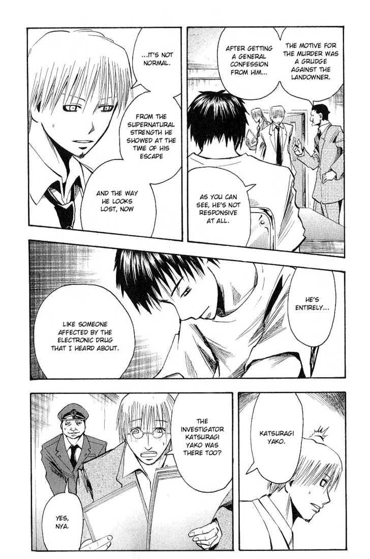 Majin Tantei Nougami Neuro 116 Page 2
