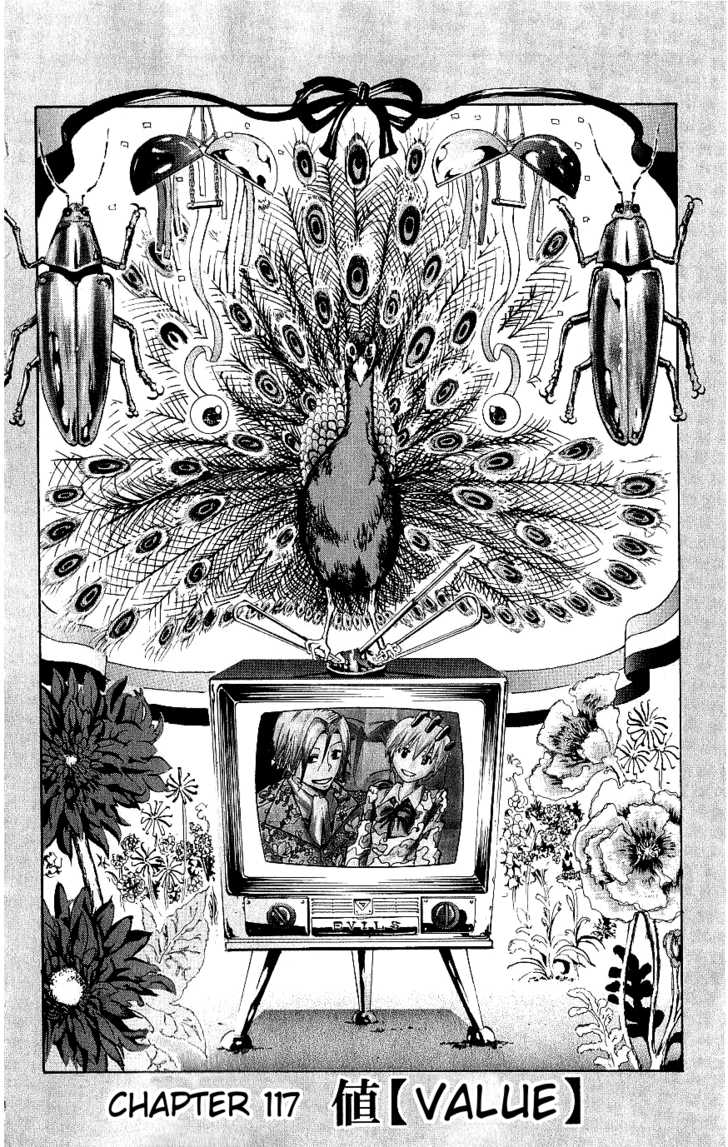 Majin Tantei Nougami Neuro 117 Page 1