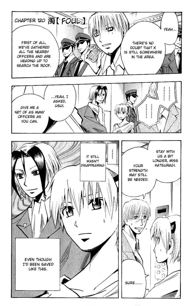 Majin Tantei Nougami Neuro 120 Page 1