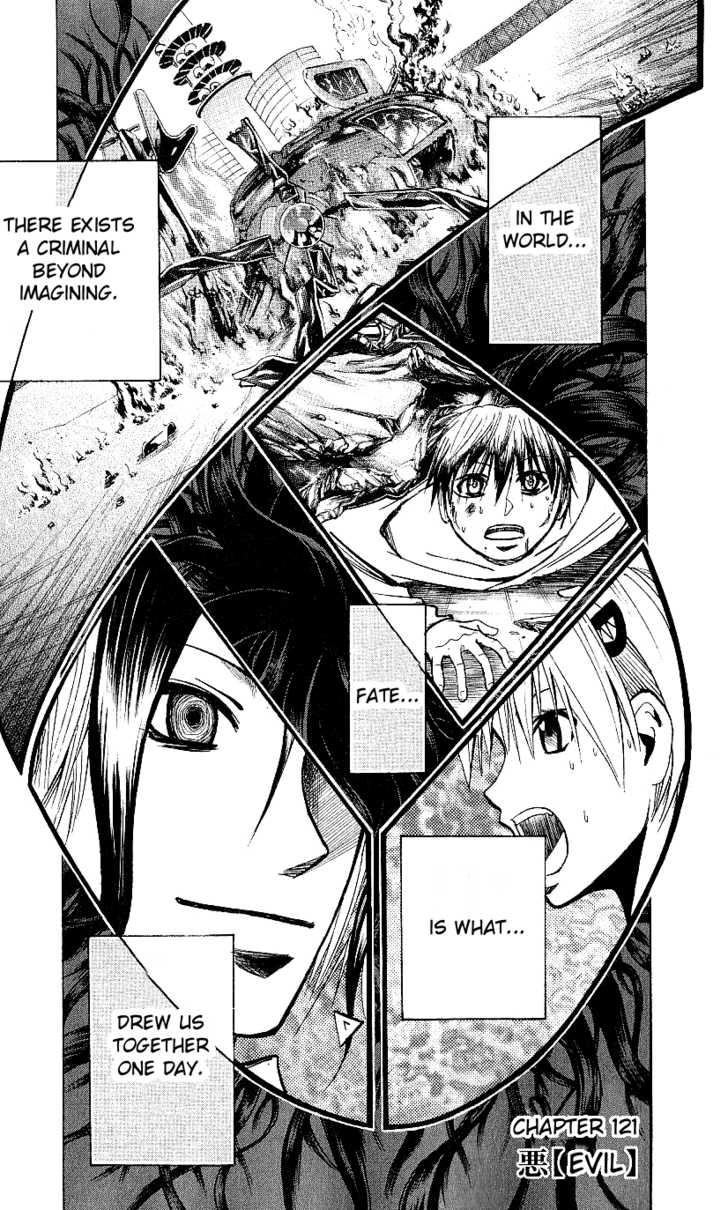 Majin Tantei Nougami Neuro 121 Page 1