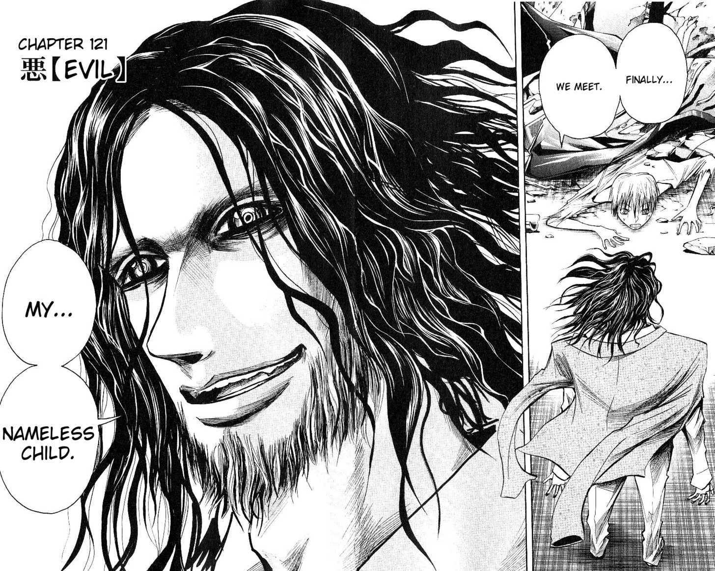 Majin Tantei Nougami Neuro 121 Page 2