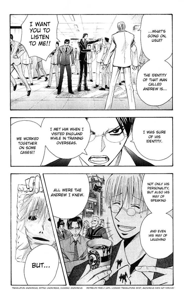 Majin Tantei Nougami Neuro 122 Page 2