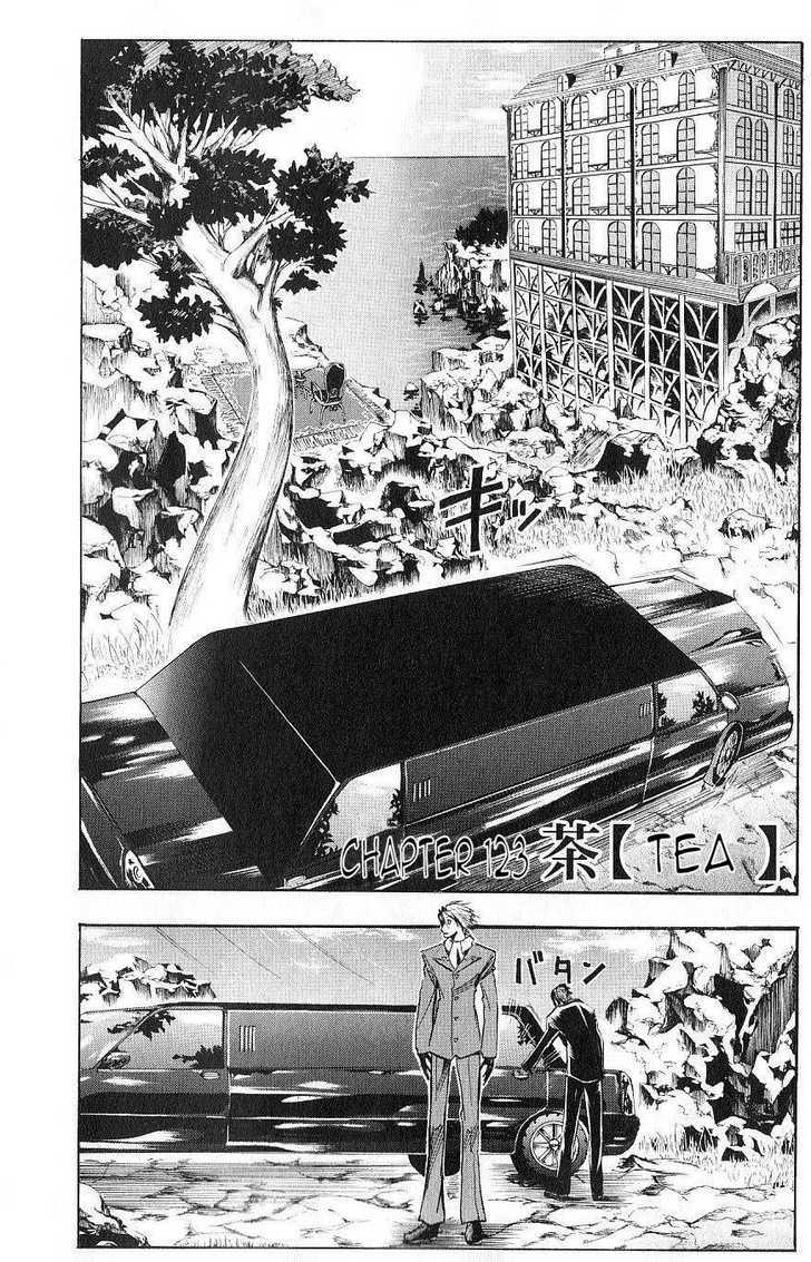 Majin Tantei Nougami Neuro 123 Page 2