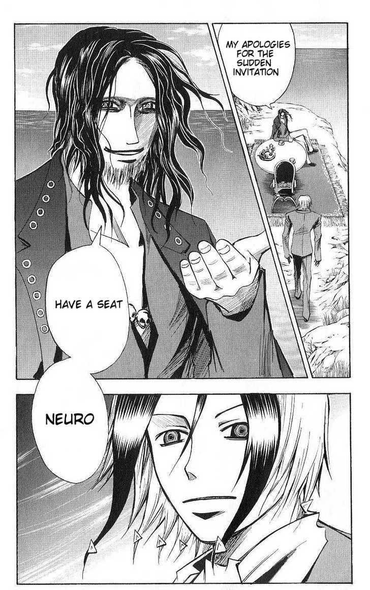 Majin Tantei Nougami Neuro 123 Page 3