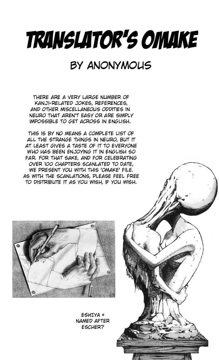 Majin Tantei Nougami Neuro 124.1 Page 1