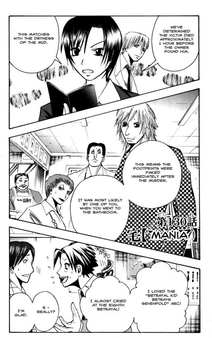 Majin Tantei Nougami Neuro 130 Page 1