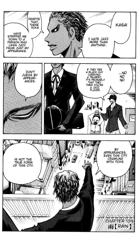 Majin Tantei Nougami Neuro 134 Page 1