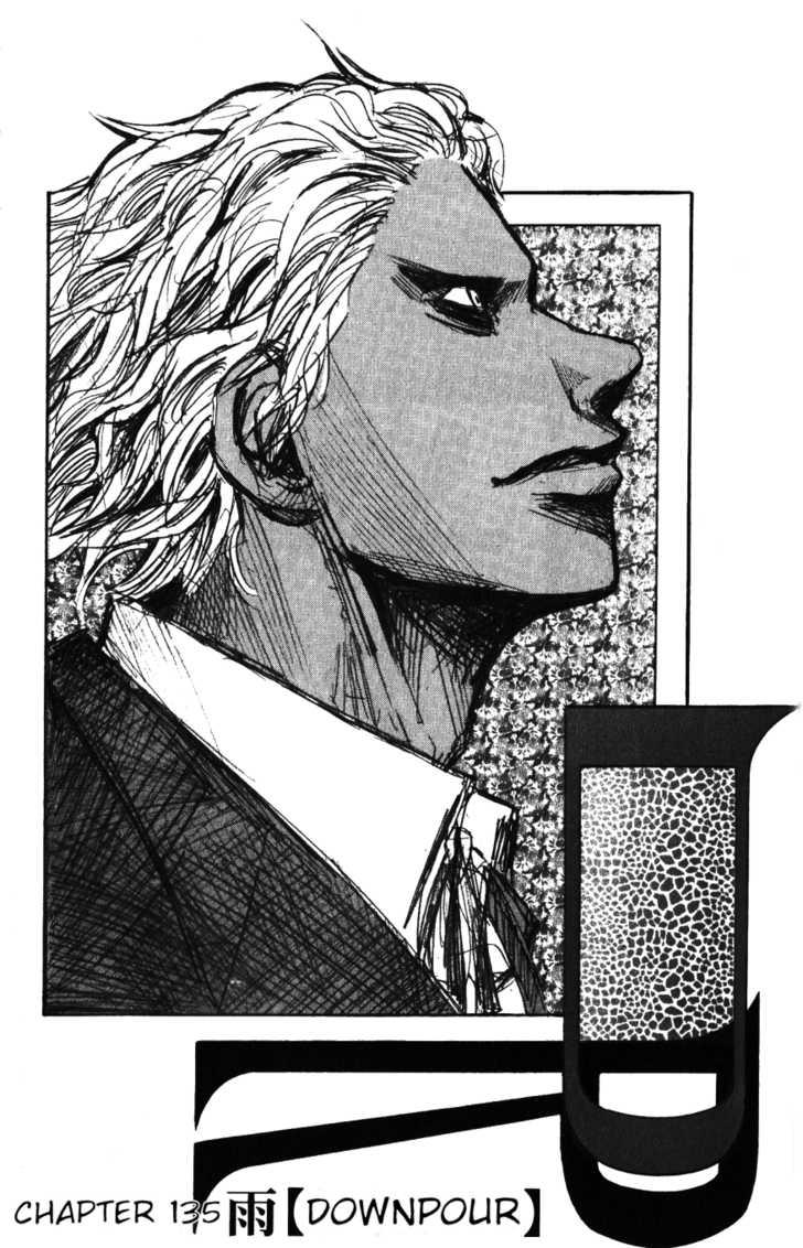 Majin Tantei Nougami Neuro 135 Page 2