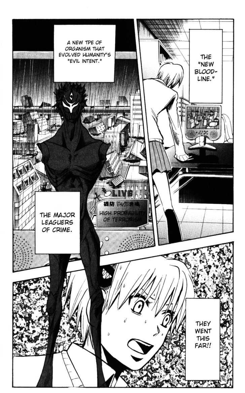 Majin Tantei Nougami Neuro 137 Page 2