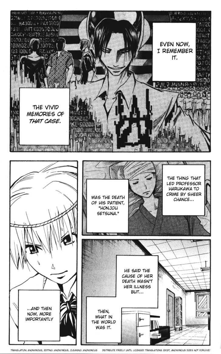 Majin Tantei Nougami Neuro 141 Page 3