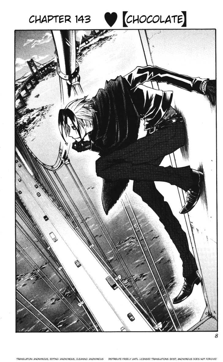 Majin Tantei Nougami Neuro 143 Page 2