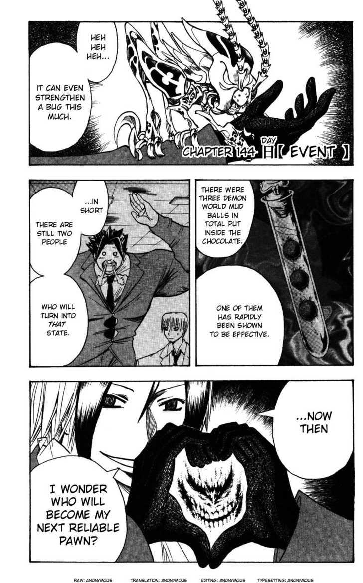 Majin Tantei Nougami Neuro 144 Page 1