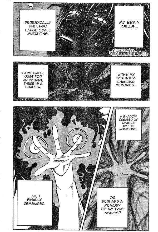 Majin Tantei Nougami Neuro 152 Page 2