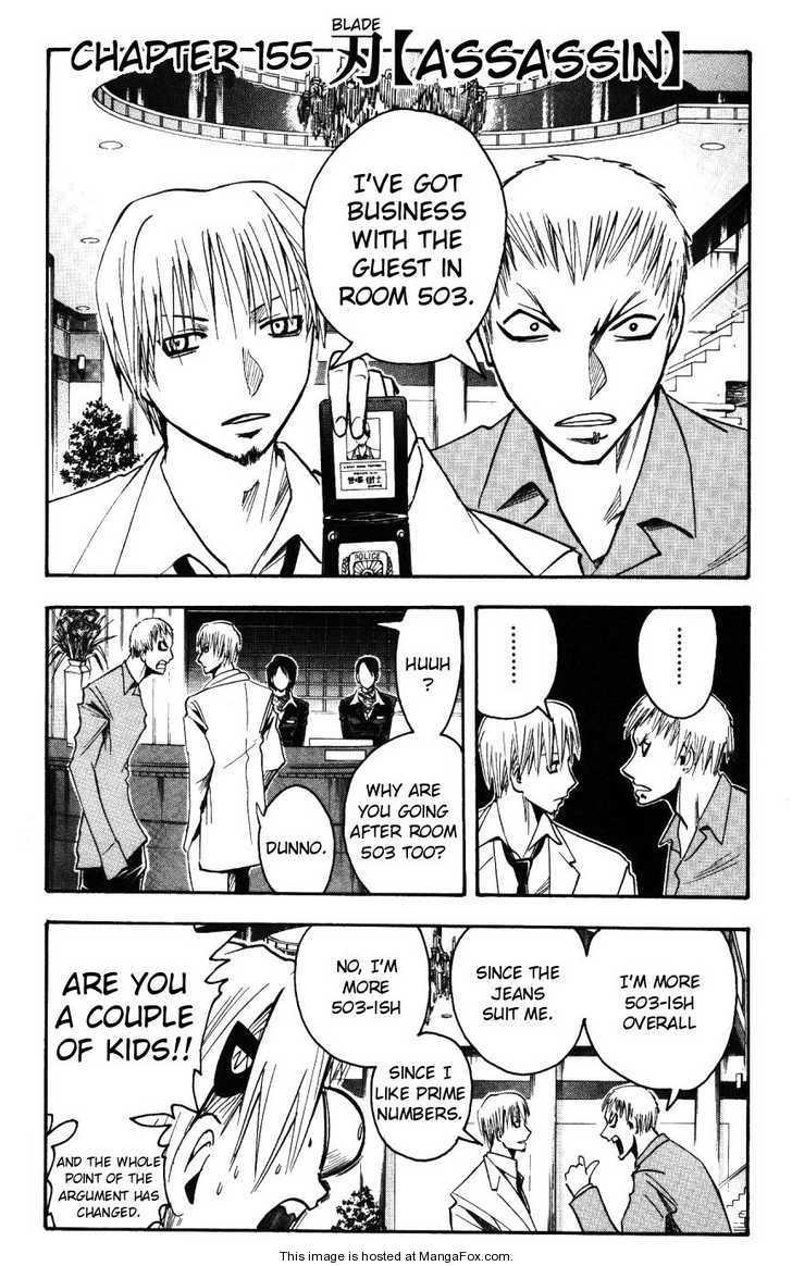 Majin Tantei Nougami Neuro 155 Page 1