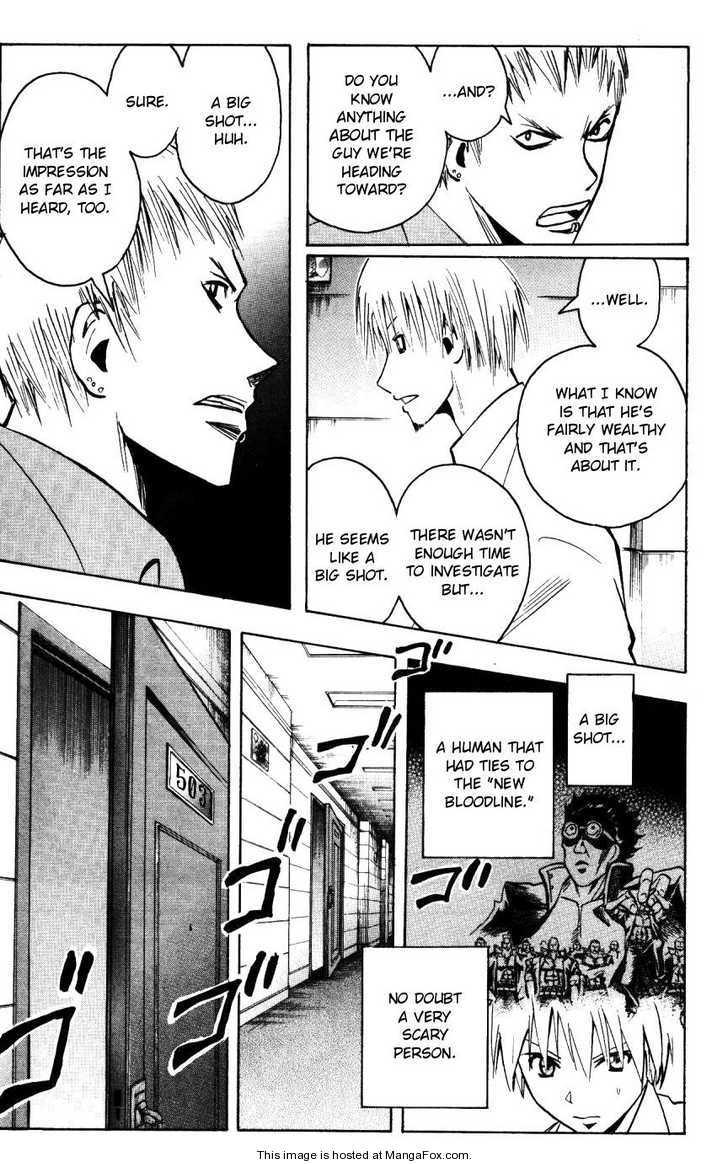 Majin Tantei Nougami Neuro 155 Page 3