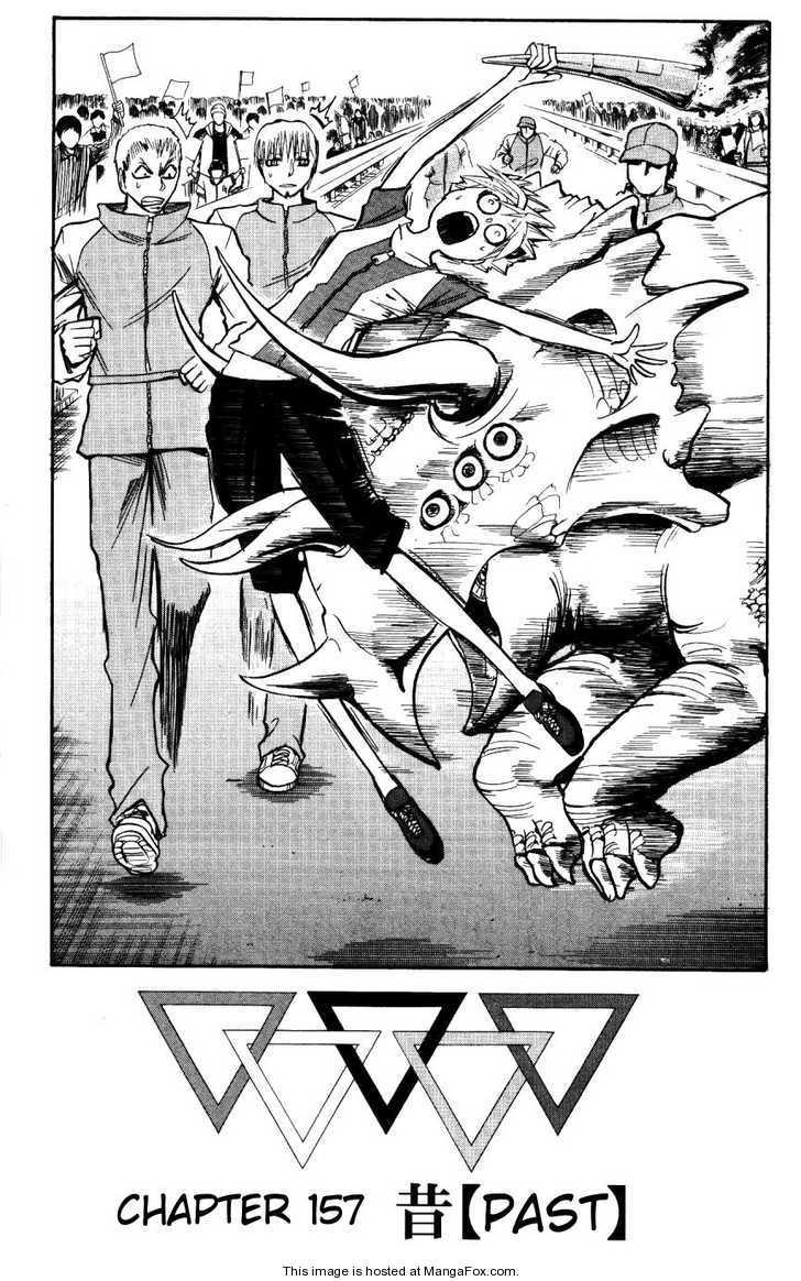 Majin Tantei Nougami Neuro 157 Page 2