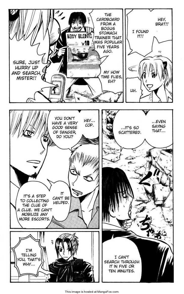 Majin Tantei Nougami Neuro 158 Page 4