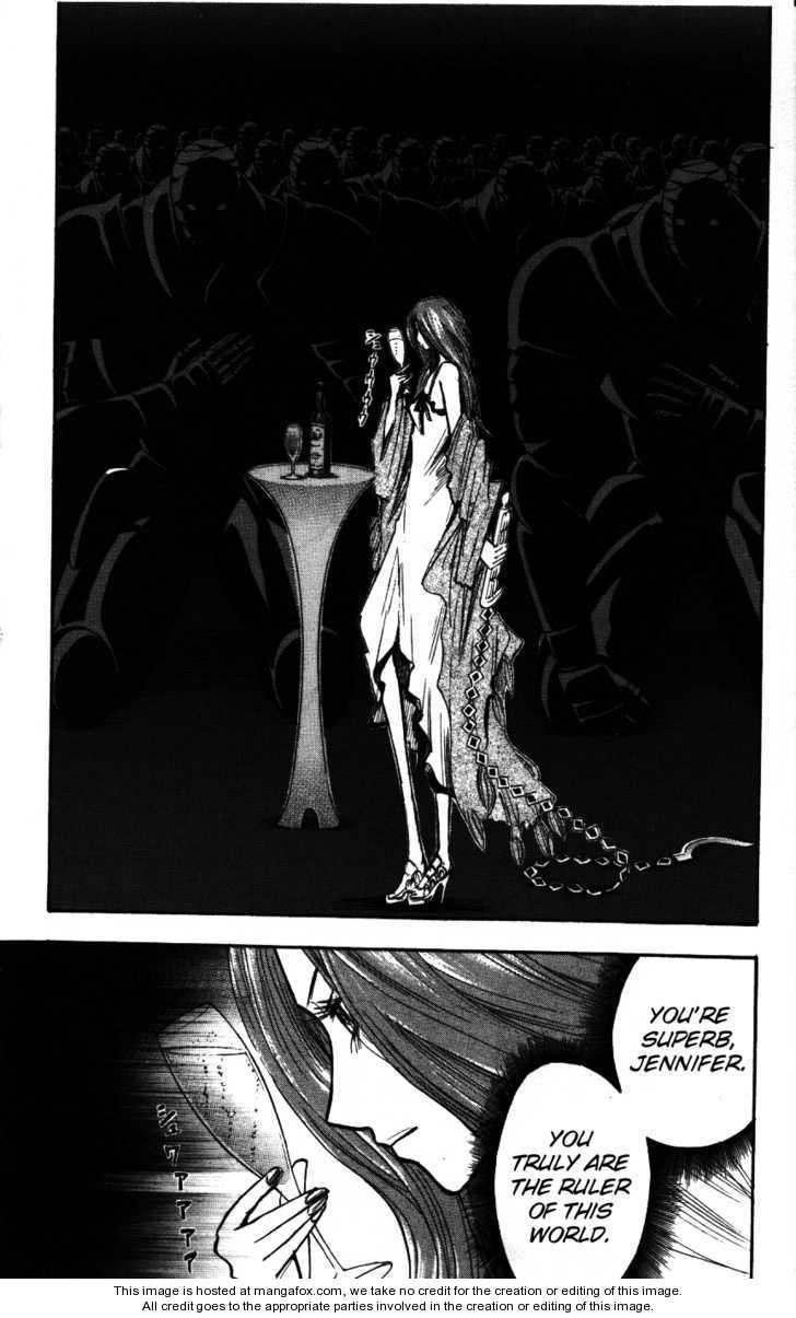 Majin Tantei Nougami Neuro 168 Page 2